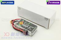 Ace 11.1v 1300mah 25c lithium battery charge 5c velcro