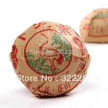 """[DIDA TEA] 2005yr """"Jia Ji """" Premium Yunnan XiaGuan Xia Guan Tuocha Group Pu'er Puerh Pu Erh Tea Raw/Uncooked/Sheng 100g/tuo"""