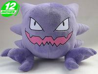 Pokemon Haunter Plush Doll Toys Figure 12inches Stuffed Anime Manga Gift PNPL6095