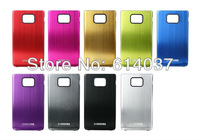 Colors of Brushed Metal Aluminum Battery door back cover housing For Samsung i9100 Galaxy S2 SII