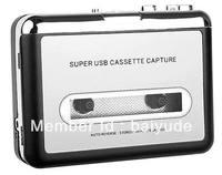 EzCAP USB Cassette tape to MP3 converter player,Tape to PC, Super Portable USB Cassette-to-MP3 Converter Capture recorder