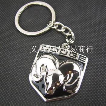 10pcs/lot Dodge keychain , dodge auto supplies dodge emblem , dodge 4s promotional