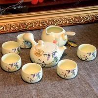 Home tea set jingdezhen ceramic 8 tea royal quality kung fu tea cup teapot gift box flower pattern