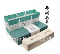 West Lake LongJing  200g gift package of Grean tea--Free shipping--Dragon Well Tea