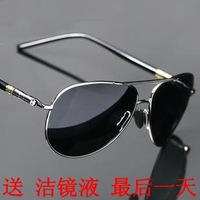 Hot Brand 2013 Sunglasses male polarized sunglasses sun glasses mirror driver large sunglasses coating mb209
