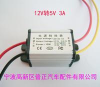 12v 5v power converter tachograph power supply vehienlar 5v backup charge power supply aluminum waterproof