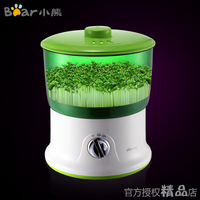 Fully-automatic bear home bean machine intelligent dyj-s6365 bean sprouting machine