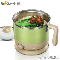 Bear bear drg-c1021 electric heating pot multifunctional electric skillet mini cooker