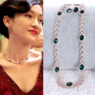 Compare emerald green wedding dresses
