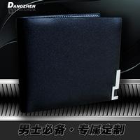 Diy wallet gift boys birthday gift