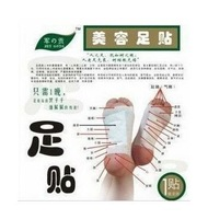2 PCS,The whole network detox foot patch detox beauty weight loss foot patch radiation