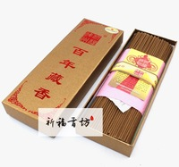 A639 - 100% All Natural Tibetan Incense Sticks - The Century Series (21CM8.3IN)