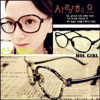 Free shipping B9 - vintage leopard print butterfly glasses frame non-mainstream ultra-light board myopia plain glass lens