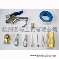10 PC Brass AIR ACCESSORY KIT