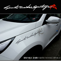 Quality Top color1182 roadster refires sportage r car stickers handwritten