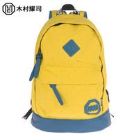 School bag backpack men's women's laptop canvas sports travel bag