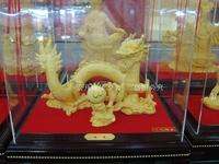 Golden dragon zodiac decoration gold lucky