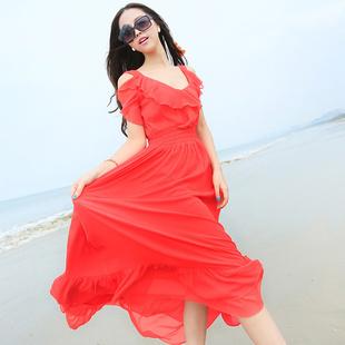 Gratuite! plage, bohème robe en mousseline de soie de couleur uni