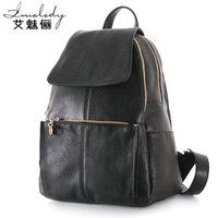 Soft leather female 2013 backpack school bag women's handbag fashion bag all-match backpack preppy style