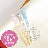 Free Shipping Pencil Leads for Mechanical pencil, Propelling type, Kids style, Office supplies, Students, 48pcs/Lot,