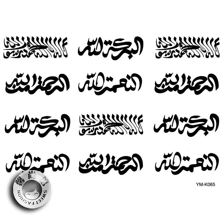 Font b tattoo b font sticker personalized Farsi and font b Arabicjpg