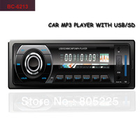 Simple Car mp3 player one din in dash with USB/SD slot/Clock function