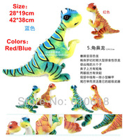 Free Shipping Wholesale 6Pcs/Lot 42cm Big Size Ceratosaurus Jurassic Dinosaur Children's Educational Toys Plush Toy Doll Model