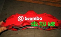 3M BREMBO Decals/Stickers White--1set includes 4 pcs, front (10cm) 2 pcs and rear(8cm) 2 pcs
