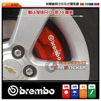3*M BREMBO Decals/Stickers White--1set includes 4 pcs, front (12cm) 2 pcs and rear(10cm) 2 pcs