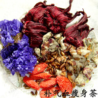 Flower tea combination herbal tea weight loss tea slimming tea