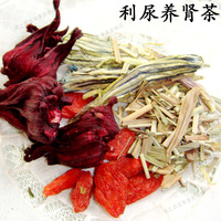Flower tea combination herbal tea nourish tea kidney tea