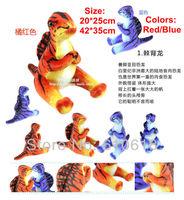 Free Shipping Wholesale 4Pcs/Lot 42cm Spine Back Dragon Jurassic Dinosaur Children's Educational Toys Plush Toy Doll Model