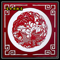 Unique foreign affairs gifts yuxian paper-cut painting core 4