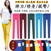 Spring women's slim elastic pencil pants denim trousers multicolour