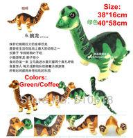 2013 Free Shipping Wholesale 4Pcs/Lot 58cm Meandering Dragon Jurassic Dinosaur Children's Educational Toys Plush Toy Doll Model