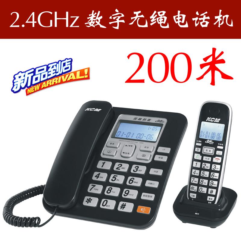 Cordless Dect Phone 2 4ghz Dect Cordless Phone