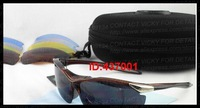 sunglasses with changeable lens and short sight frame Ilure polarized sunglasses with 3 pairs Lenses 7 set/lot