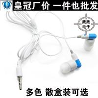 4 pills capsule earphones sundries drugs ehp-cin50 personalized x636