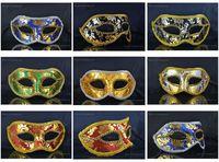Free shipping masquerade masks for men masquerade venetian masks