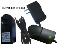 12.6v 650mah  1.5m DC LINE charger  for 11.1V lithium battery packs