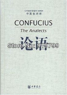 Free Shipping + Chinese Classics + Confucius: The Analects (bilingual) (English-Chinese) [Hardcover](China (Mainland))