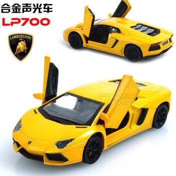 1:32  Lamborghini Murcielago LP700  die-cast car model Collection Gift white yellow orange