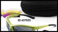 Hots Black/yellow Radar Sunglasses Men's Sport Sunglasses TR90 Frame Fire Iridium lens UV400 Protection Changeable lens 4 lens
