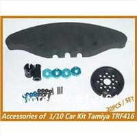 7 in 1 Accessories Set Spur Gear / Urethane Bumper set For Tamiya TRF416 xxx