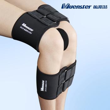 Broadhurst correction with leg belt galligaskins belt posture with help transform thunder thighs