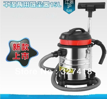 Wet and dry vacuum cleaner household vacuum Hotels carwash vacuum industrial vacuum