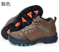 JIEWAY Winter Men & Women outdoor shoes, high-top hiking shoes, hiking shoes 1549-1/2549-1