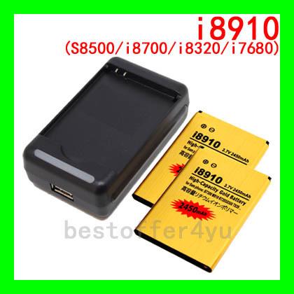 2pcs 2450mAh High Capacity Golden Battery +Dock Wall Charger for samsung i8910 i8320 i5700 R910 M910 M820 M580 B7610 B7620 B7300(China (Mainland))