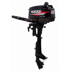 2-stroke 4HP HANGKAI outboard motor FREE SHIPPING(China (Mainland))