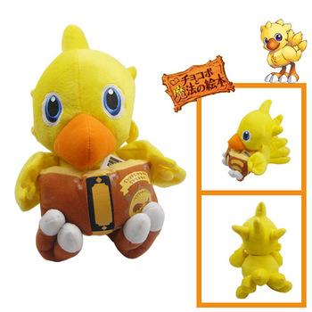 Final Fantasy chocobo plush doll toy soft figure 18 cm Cartoon & Anime